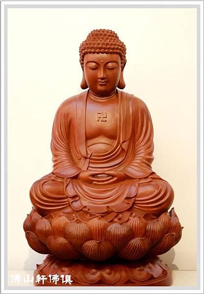 釋迦佛像蕭楠木雕1