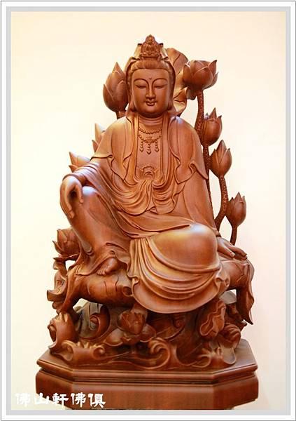 【佛山軒神像佛俱】九品蓮花觀音菩薩- 一尺三蕭楠真木佛像