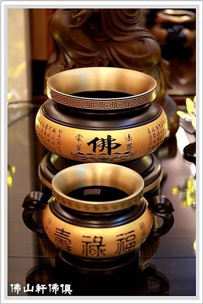 【佛山軒佛桌銅器】寶華佛俱銅器- 黃珍珠典藏系列(黑字版)