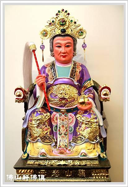 【佛山軒神像佛俱】驪山老母(紫袍左藥罐) - 創時代的佛像作品