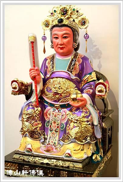 驪山老母(紫袍左藥罐)3