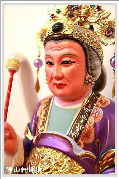 驪山老母(紫袍左藥罐)6