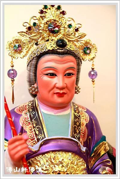 驪山老母(紫袍左藥罐)4
