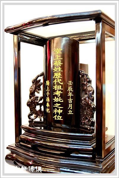 素面黑祖先牌祖龕(新古牌式)3