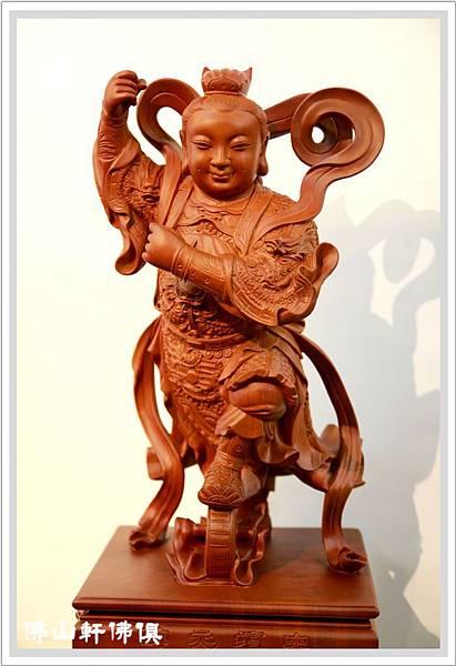 【佛山軒神像佛俱】名師龍袍太子爺- 台灣蕭楠木錦雕風火輪