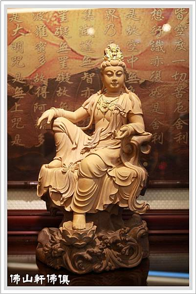 【佛山軒佛像佛俱】金紗如意觀世音菩薩神像