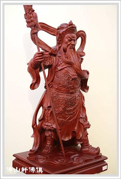 紅壇伽藍菩薩- 站立關聖帝君4
