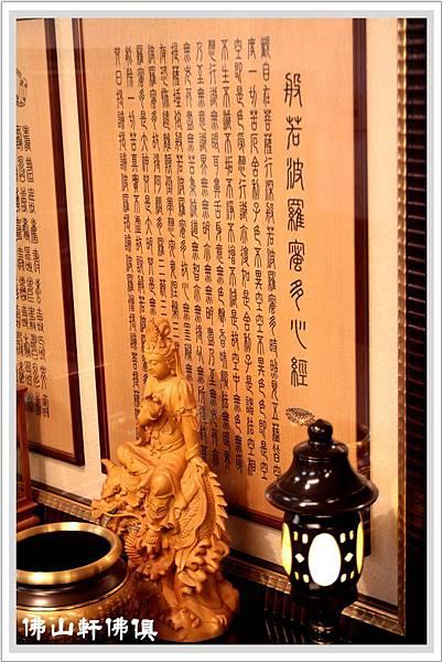 金黑篆(真會賺)木雕佛聯祖聯2