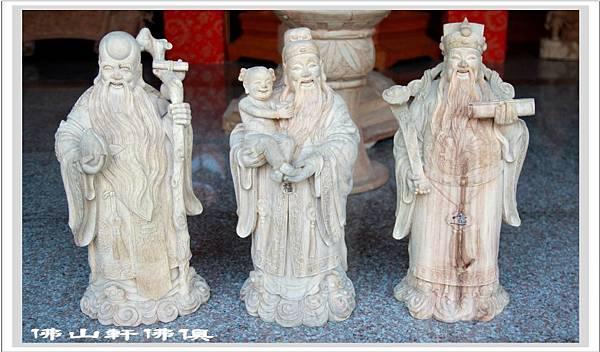 【佛山軒佛像佛俱】福祿壽星三仙 - 道教的無漆原木神像