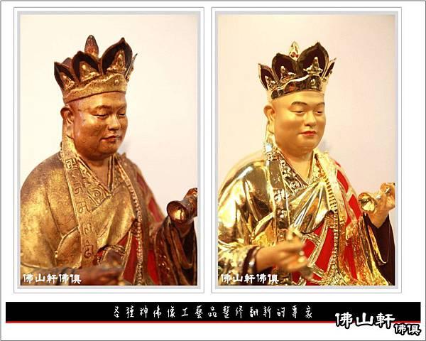 蓮生活佛神像整修前後4