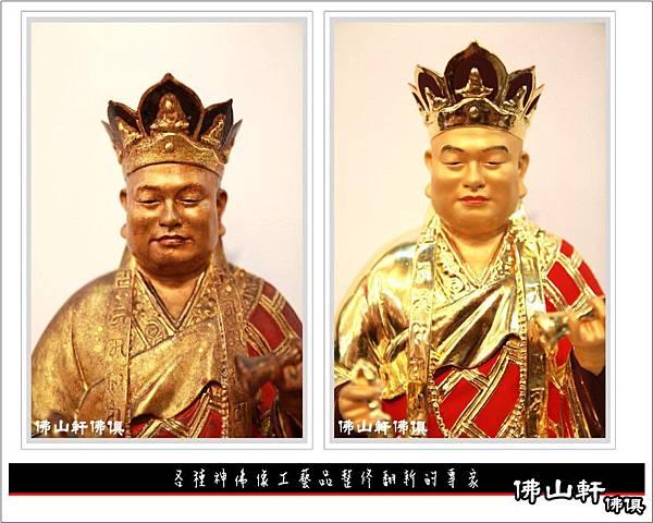 蓮生活佛神像整修前後2