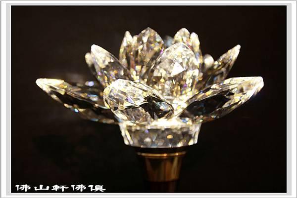 【佛山軒佛俱佛燈】蓮花水晶燈一尺六高LOTUS白水晶