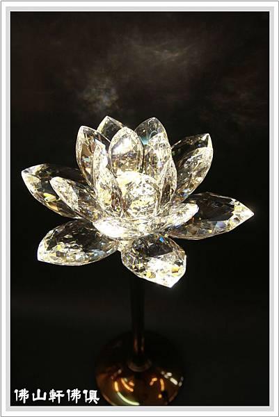 蓮花牌水晶1尺6海灣型LED水晶燈5