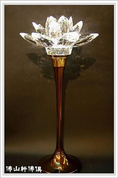 蓮花牌水晶1尺6海灣型LED水晶燈1