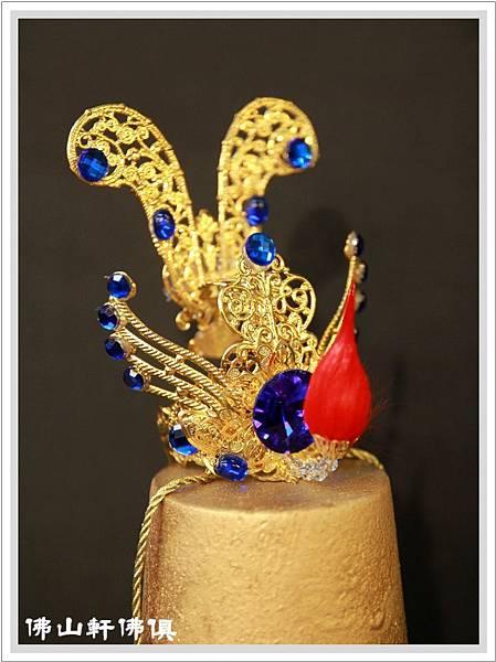 手工太子束冠-藍寶鑚3