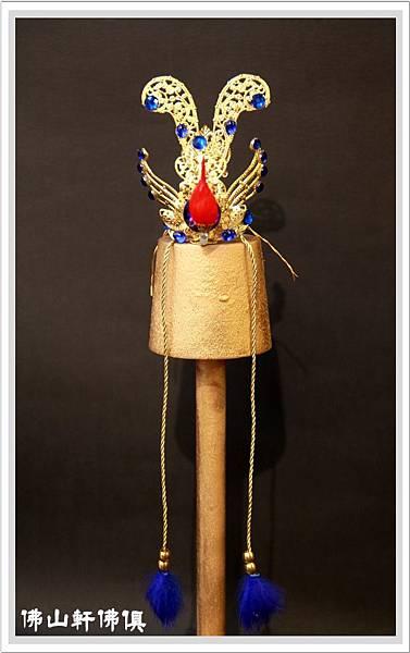 手工太子束冠-藍寶鑚1