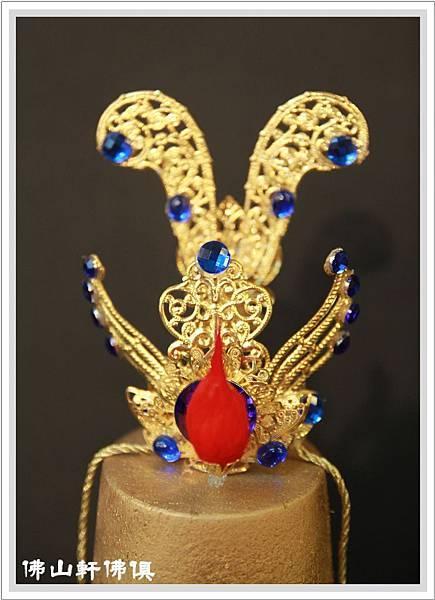 手工太子束冠-藍寶鑚2
