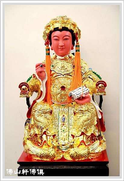 【佛山軒佛俱佛像】求子的神佛像代表- 註生娘娘