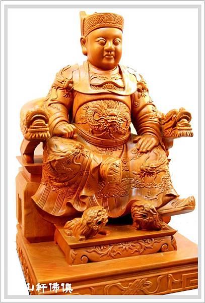 大型神像作品-2呎2廣澤尊王原木04