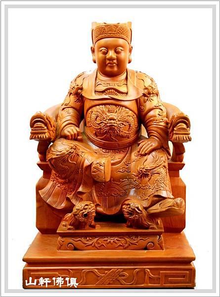 大型神像作品-2呎2廣澤尊王原木01