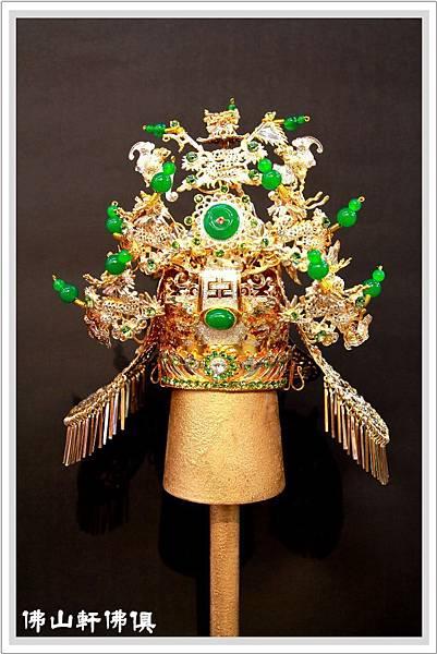 【佛山軒佛俱神像帽】台灣手工純銅鑄造製-王爺國公帽