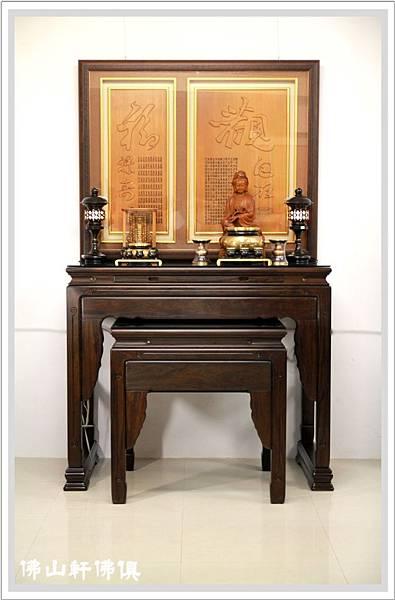佛桌素漢式黑檀深框木雕佛聯1