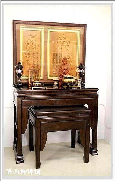 【佛山軒佛俱神桌】素面漢式黑檀佛桌- 觀自在立體木雕佛聯