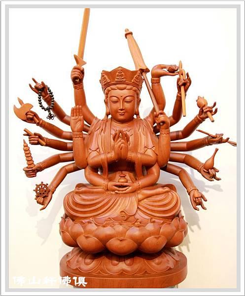 【佛山軒佛俱佛像】1呎3準提菩薩 - 台灣蕭楠木神像