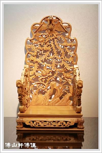 【佛山軒佛俱龍鳳椅】全鳳凰雙龍椅精雕作品