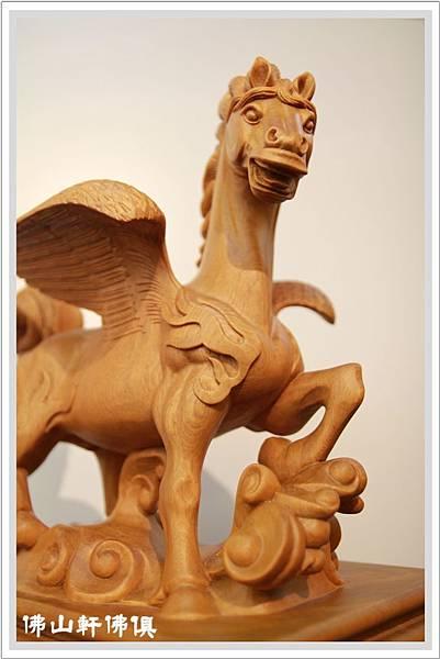 【佛山軒佛俱木雕】小尺寸的神獸工藝 - 飛天馬