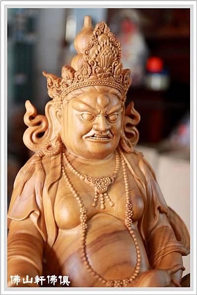 【佛山軒佛俱佛像】原木雕密宗神像黃財神