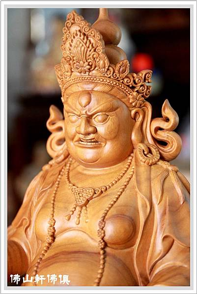 黃財神秘宗木雕佛像4