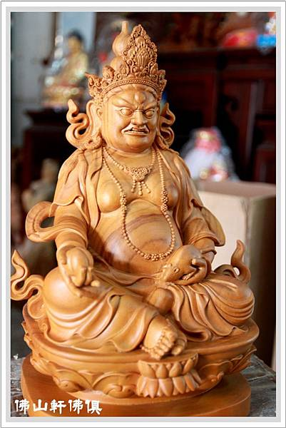 黃財神秘宗木雕佛像5