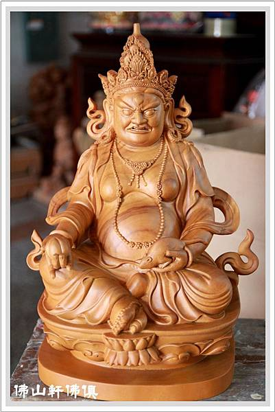 黃財神秘宗木雕佛像1