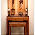【佛山軒佛堂佛俱】原圓檜木佛聯-黃花梨迴紋神桌