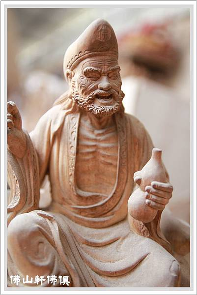禪師濟公原木神像2
