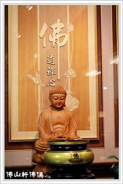 台灣檜木佛道禪心黑檀草龍神桌3