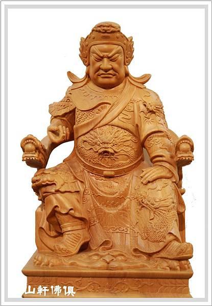 台灣檜木關聖帝君神像1