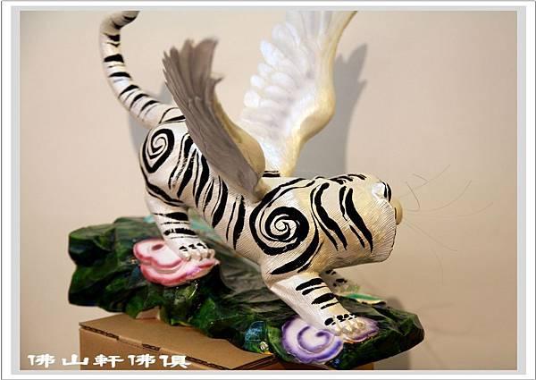 飛天白虎木刻雕像4