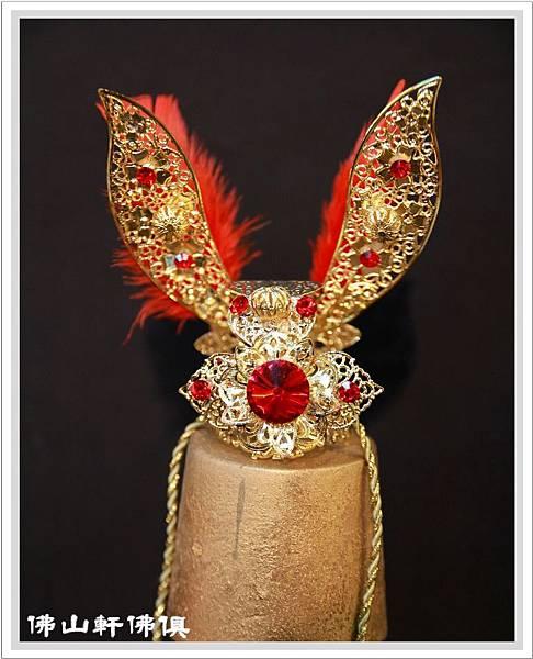 【佛山軒佛俱神像配件】台灣手工製作束冠 - 新型紅寶水鑚款