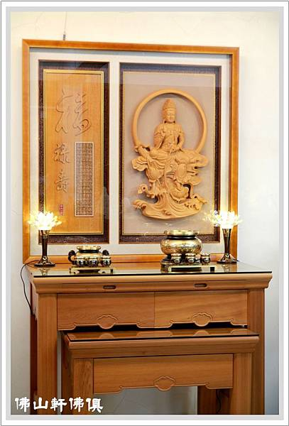 【佛山軒佛俱神聯佛桌】佛堂佛具展示 - 立體雕刻觀音神像聯