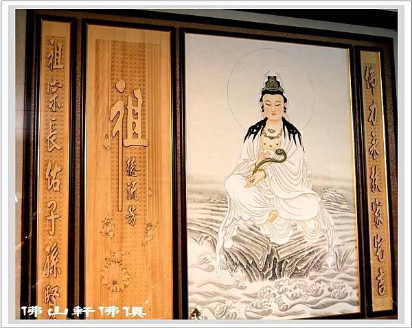 神桌佛聯-白衣如意觀音菩薩3