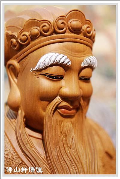 【佛山軒佛俱佛像】檜木土地公神像 -描金聚寶盆