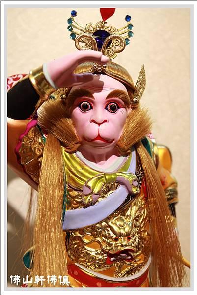 金毛猴王齊天大聖孫悟空2