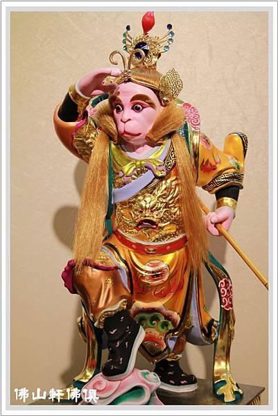 金毛猴王齊天大聖孫悟空3