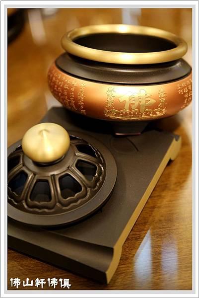 寶華佛具淨爐-紅珍珠雙色系3