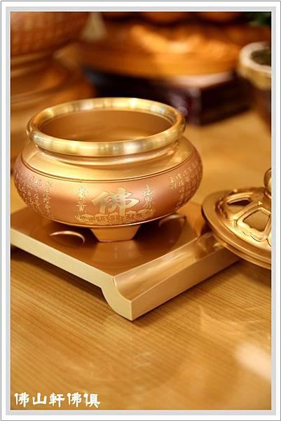 寶華佛具淨爐-粉珍珠雙色系2