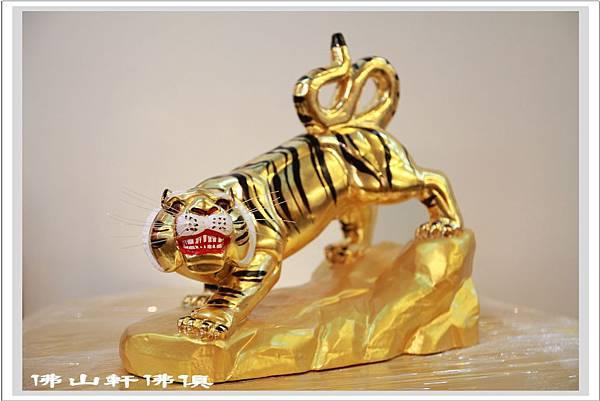 黃金老虎爺2