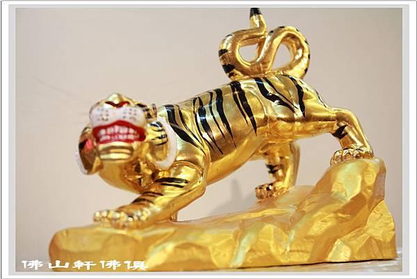 黃金老虎爺8