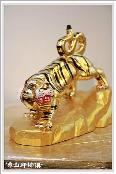 黃金老虎爺1